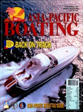 asiapacificboat_1999