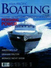 asiapacificboat_2002