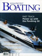 asiapacificboat_2003